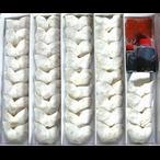 冷凍生餃子(40個入り)